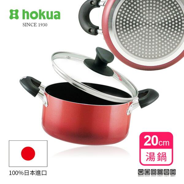 瑪可妮生活館:日本北陸hokua紅寶石輕量不沾湯鍋20cm(含蓋)