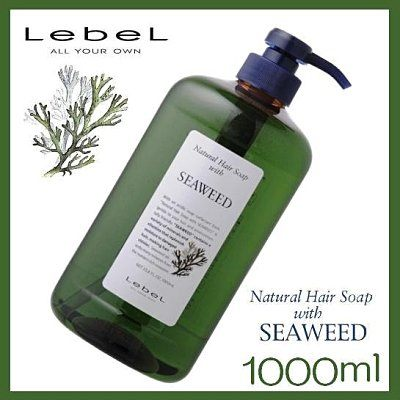香水1986☆PAUL MITCHELL Lebel 肯邦 海藻洗髮精 1000ml