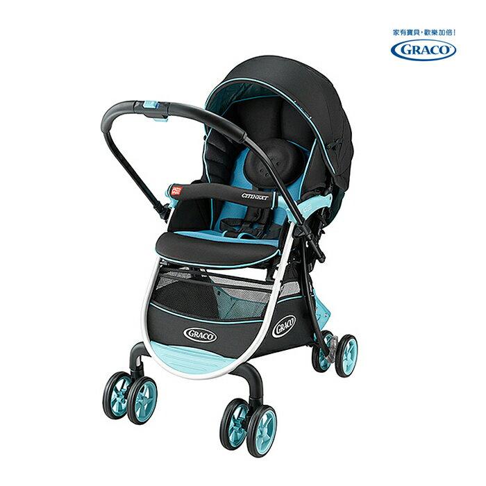 【Graco】豪華休旅雙向嬰幼兒手推車CITINEXT CTS-藍色公路