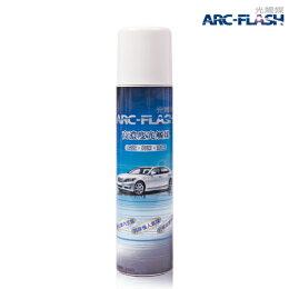 ARC 光觸媒汽車專用 淨化 空氣 除甲醛 細菌
