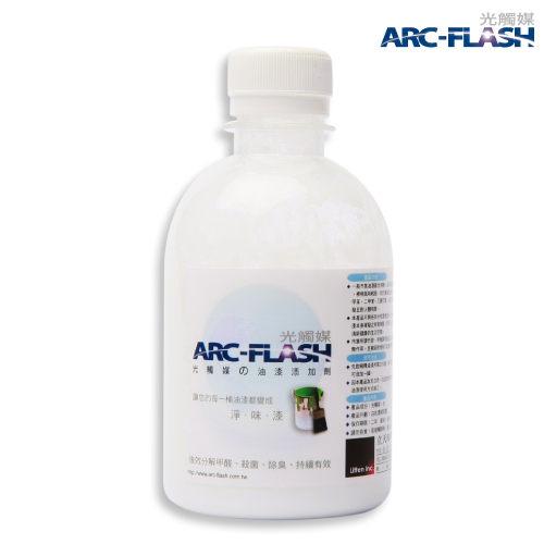 淨味漆DIY - ARC-FLASH光觸媒油漆添加劑 (250g) - 分解甲醛、有害氣體