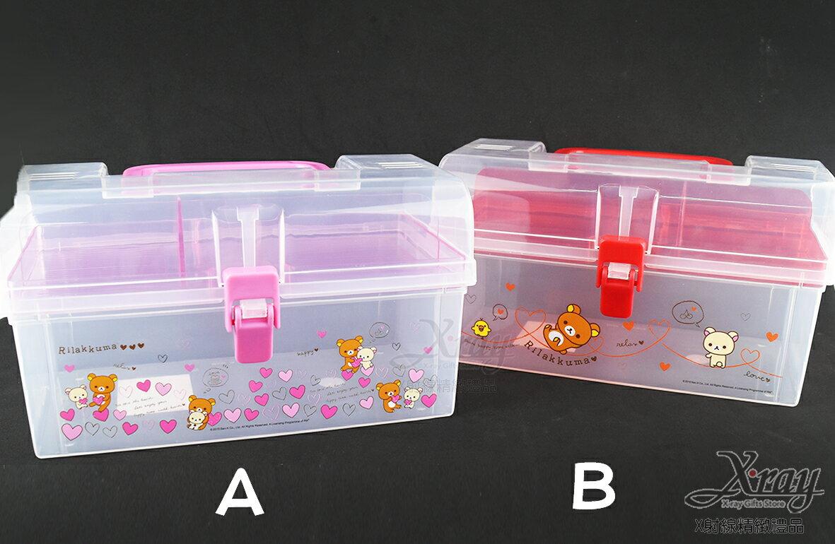 X射線【C193604】拉拉熊手提置物盒(愛心)-2款,收納盒/卡通/可愛日式/工具箱/收納箱/手提箱