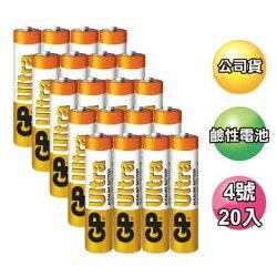 GP 智醒充電池4號4入(Smart Energy AAA4)