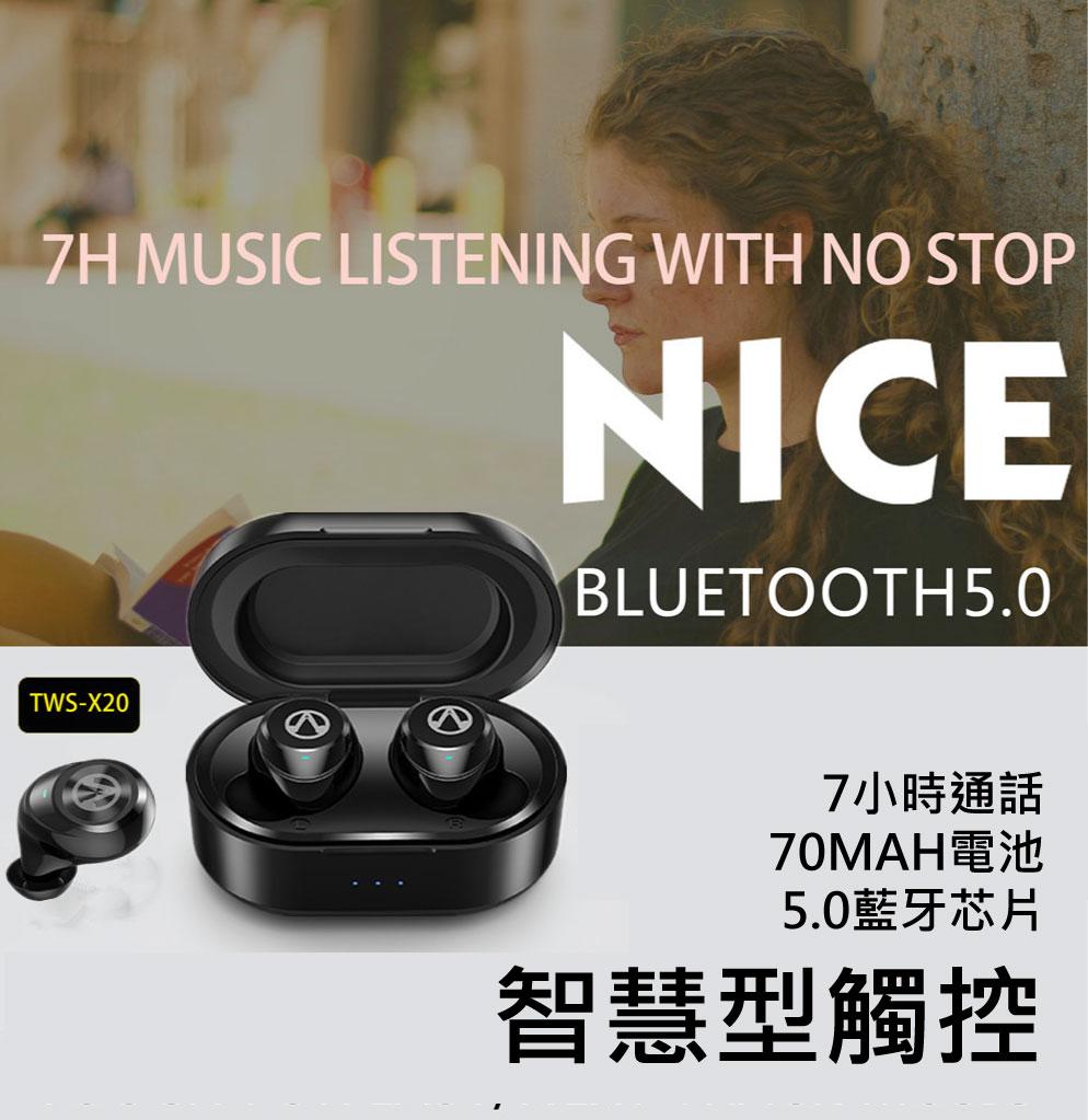 無線藍牙耳機 TWS-X20  新款迷你無線藍牙耳機 藍芽5.0 自帶充電倉 運動藍牙耳機 智能觸控 音質佳 CP值超高 2