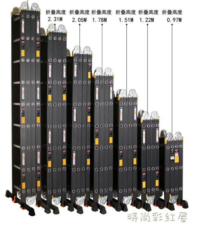 家用梯子折疊伸縮梯多功能閣樓升降梯鋁合金人字梯工程梯加厚便攜MBS『