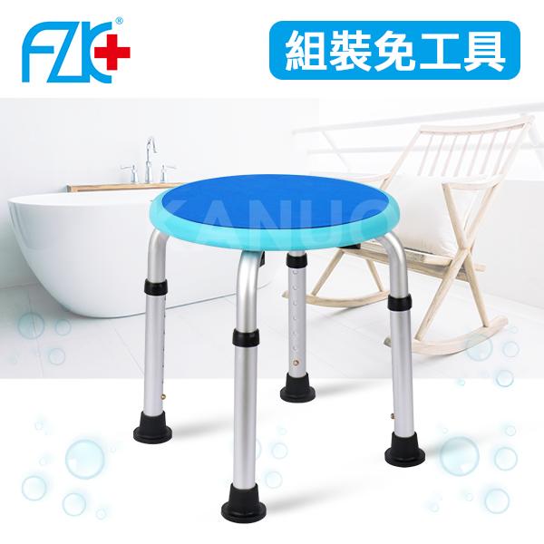 富士康 圓形可調高度洗澡椅FZK-0030 (防滑座板設計)