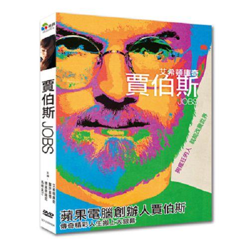 賈伯斯DVD艾希頓庫奇德莫麥隆尼