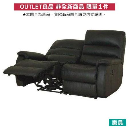 ◎(OUTLET)全皮2人用頂級電動可躺沙發 BELIEVER2 BK NITORI宜得利家居