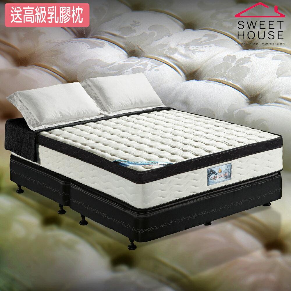 【甜美家】恆溫綠能水冷膠三線硬式獨立筒床墊(訂製單人4尺) 送高級乳膠枕x1