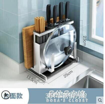 居家用品 置物架 不銹鋼刀架用品廚房置物架壁掛式多功能刀具菜刀砧板筷架一體收納 免運