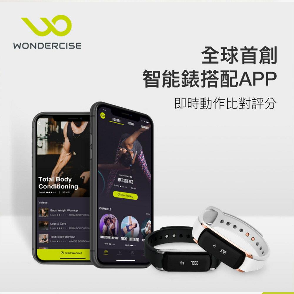 Wondercise 光感應體力檢測錶 0