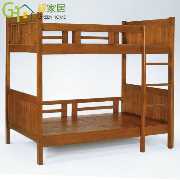 【綠家居】琳特時尚3.5尺實木單人雙層床台組合