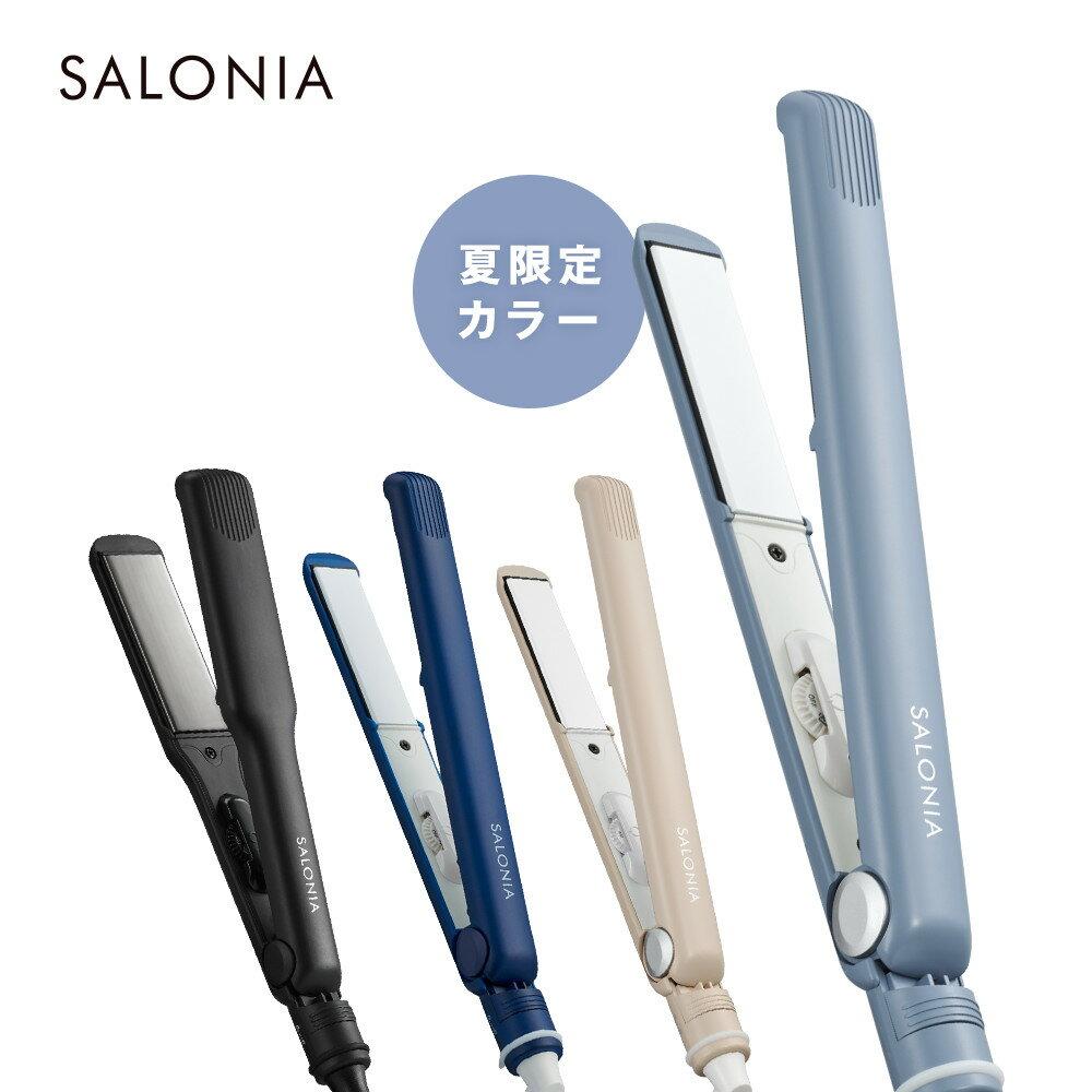 部分現貨!日本SALONIA / main-sl-004S / 雙負離子離子平板夾 / 國際電壓-日本必買  / 日本樂天代購 (3218*0.5)。件件免運 0