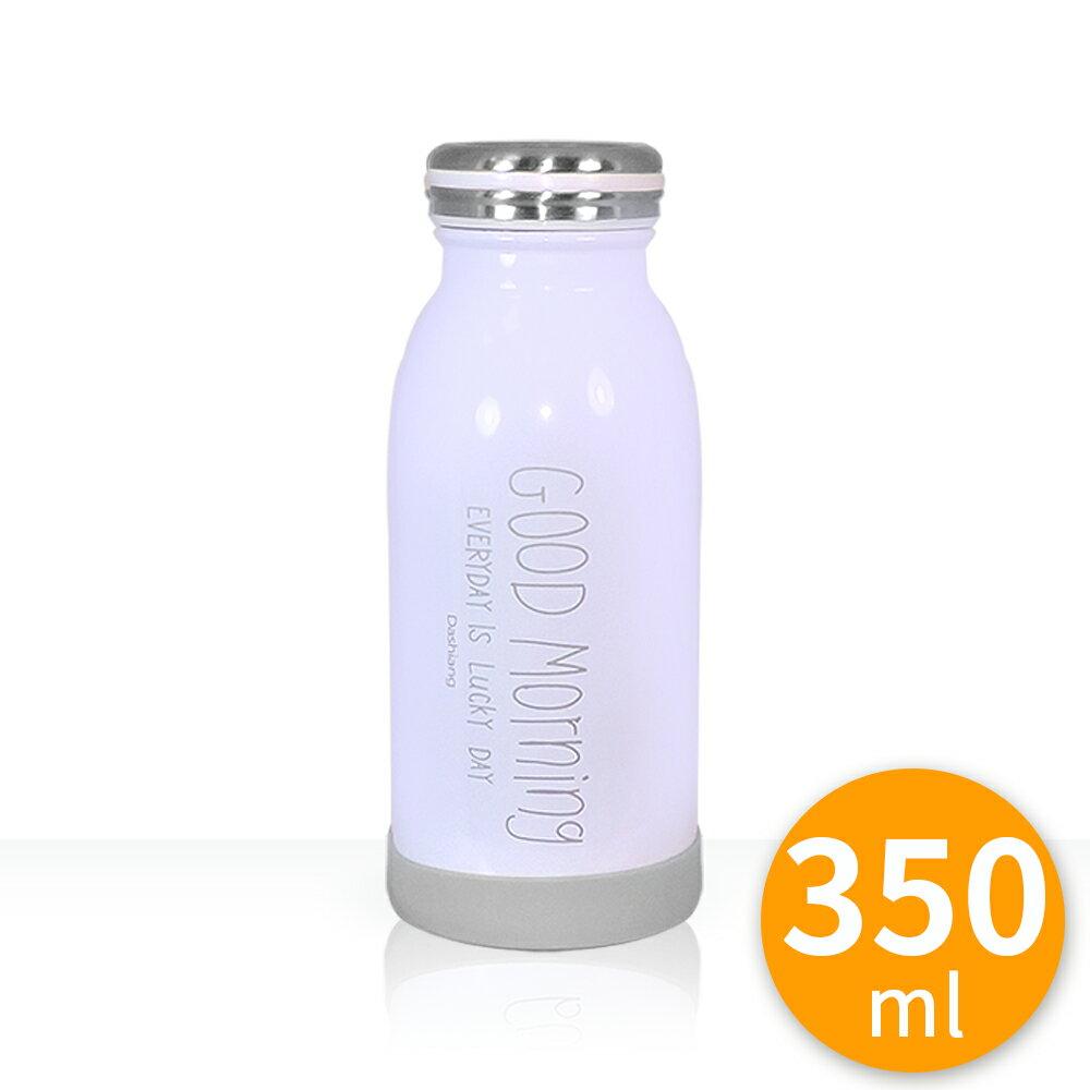 304 不鏽鋼 保溫瓶 牛奶瓶 17cm 350ml 超真空不鏽鋼牛奶保溫瓶-17cm高/350ml