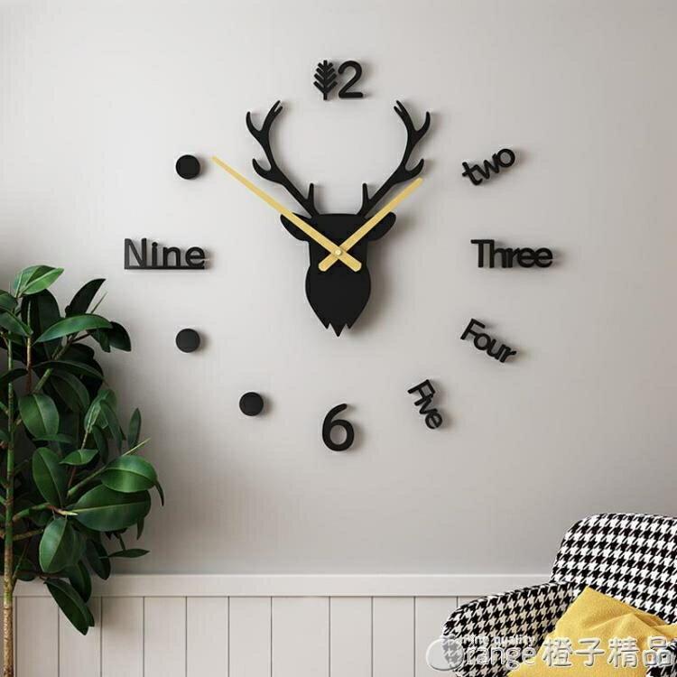 免打孔diy鹿頭掛鐘北歐創意現代簡約客廳時鐘家用時尚裝飾藝術表