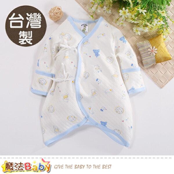 包屁衣 台灣製秋冬厚款三層棉保暖蝴蝶衣 魔法Baby~k60570