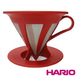 【沐湛咖啡】HARIO CFOD-02B 圓錐濾杯 1-4人手沖 (免濾紙) 濾網 濾器 金屬濾網 黑色/紅色 現貨