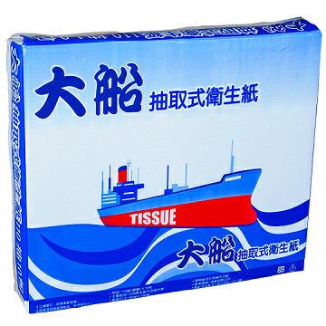 大船柔韌抽取衛生紙110抽(10包x8串)/箱