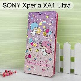 雙子星彩繪皮套 [繽紛水果] SONY Xperia XA1 Ultra G3226 (6吋)【三麗鷗正版】