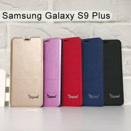 【Dapad】經典隱扣皮套三星GalaxyS9+S9Plus(6.2吋)