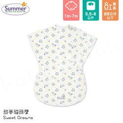 Summer Infant - SwaddleMe - Wearable Blanket 小蝴蝶背心睡袋 - 甜夢貓頭鷹