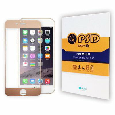PSD 0.33mm霧面磨砂滿版9H疏油疏水鋼化玻璃保護貼 iphone6/6s/6+/6s+ 【馬尼行動通訊】