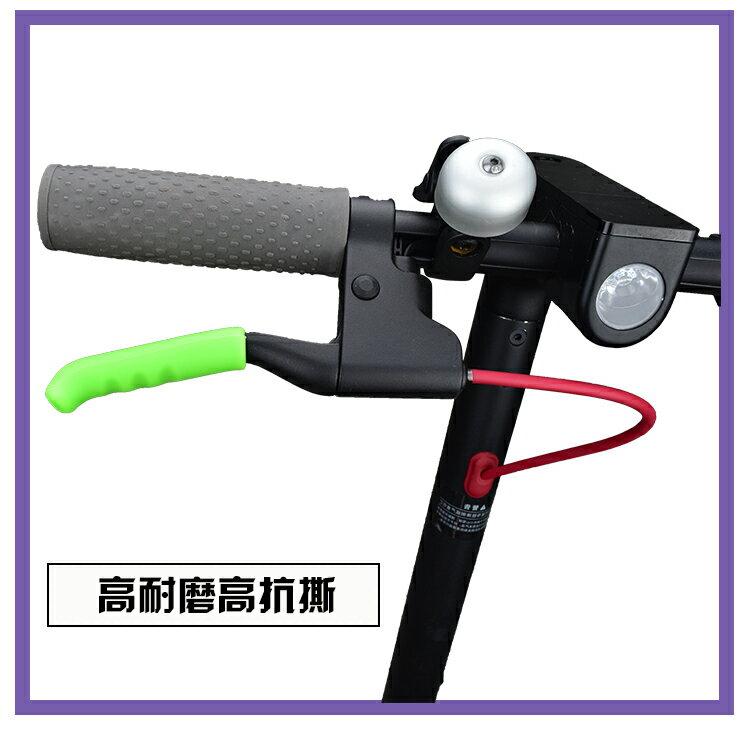 原廠【台灣現貨】米家電動滑板車保護套 保護殼 矽膠套 小米滑板車配件 7