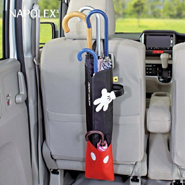花生什麼樹:米奇迪士尼車用雨傘套雨傘架雨傘套雨傘袋置物袋【KTWD285】