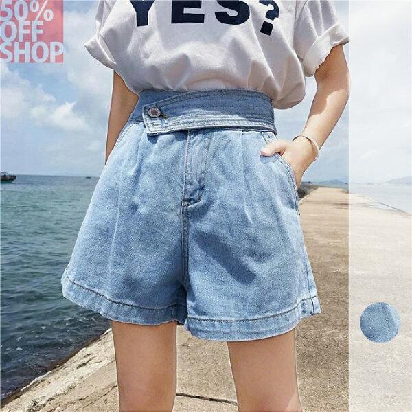 50%OFFSHOP韓版寬鬆時尚百搭闊腿高腰顯瘦短褲牛仔褲女潮(1色)(S-L)【G035489P】