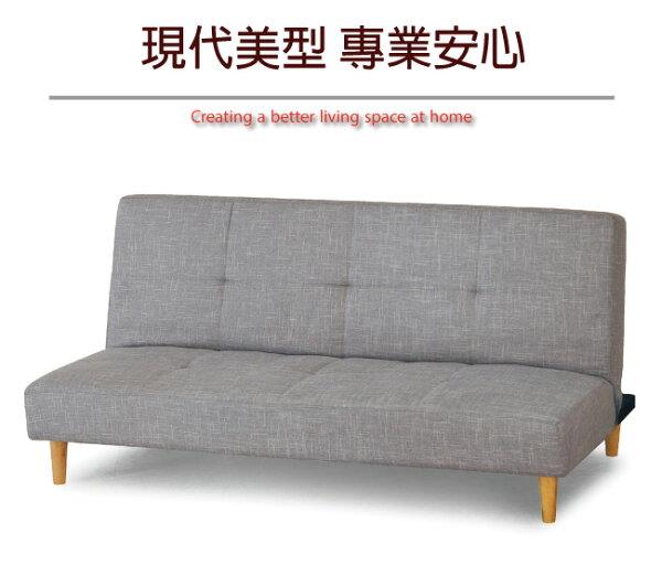 【綠家居】羅蒂時尚亞麻布機能沙發沙發床(二色可選+展開式機能設計)