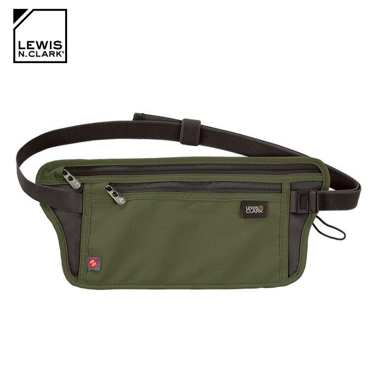 Lewis N. Clark RFID屏蔽腰包 1268  /  城市綠洲 (防盜錄、貼身腰包、旅遊配件、美國品牌) 3