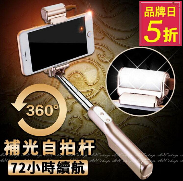 iPhone6s 蘋果 三星 摺疊 鏡面 補光燈 自拍桿 自拍棒 自拍神器 升級藍芽版 【AN SHOP】 0