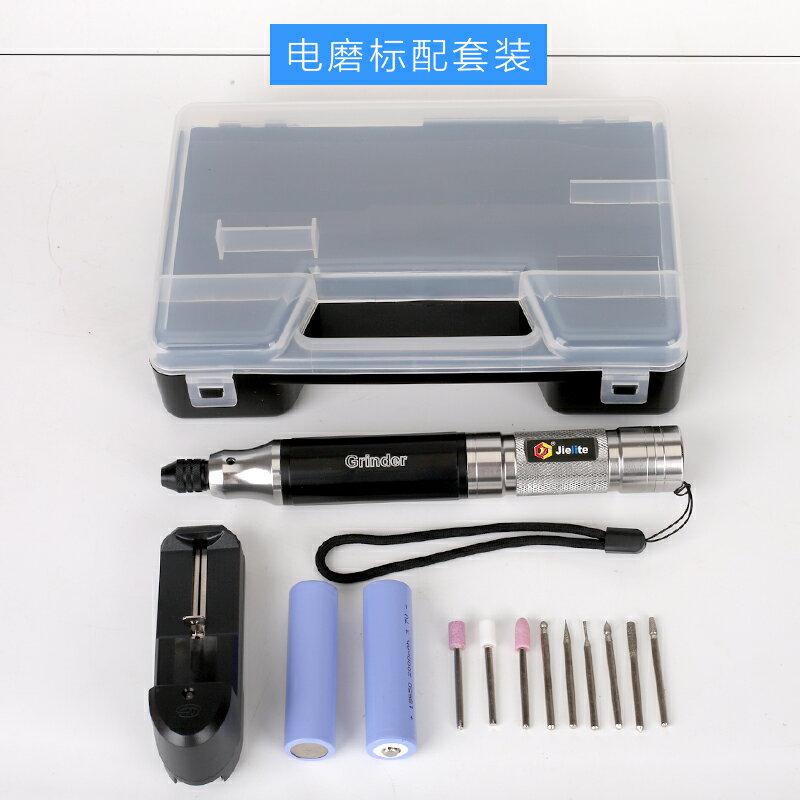迷你電磨筆 微型迷你充電小電磨鋰電雕刻字筆文玩電動清理刷手電鑽打磨拋光機『XY13143』