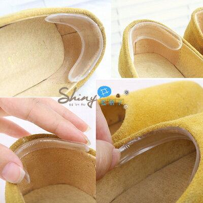 【80A77】shiny藍格子-矽膠隱形透明防滑防磨腳鞋後跟貼