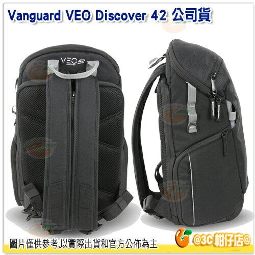 精嘉 VANGUARD VEO DISCOVER 42 公司貨 後背包 攝影後背包 附雨罩 9吋平板 相機包 2