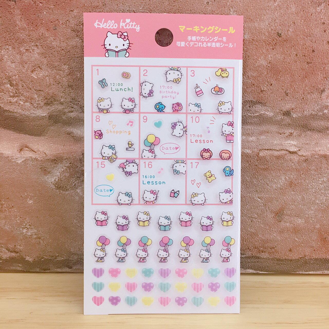 【真愛日本】 17082700006 日本製記事迷你貼紙-KT彩色愛心ABB 三麗鷗 kitty 行事曆裝飾透明貼