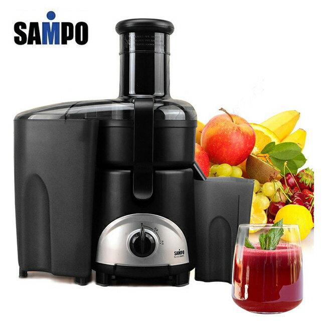 淘禮網  聲寶 高纖蔬果調理機 KJ-G1260PL