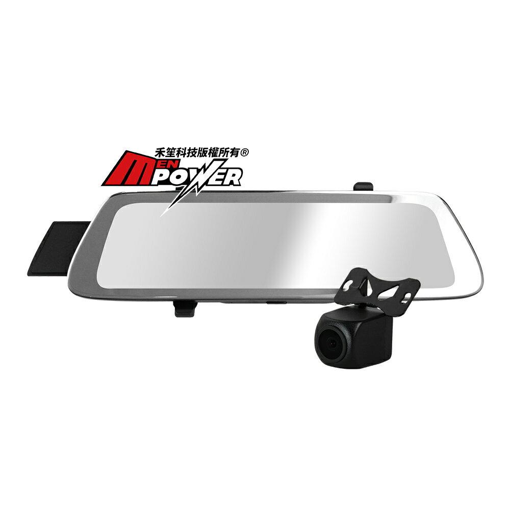 【送16G卡+泰山門市安裝】發現者 X30D SONY夜視 雙鏡1080P TS碼流版 流媒體電子後視鏡 行車紀錄器【禾笙科技】