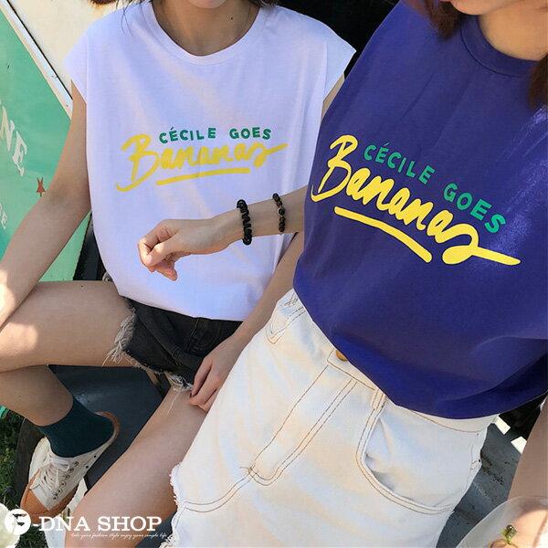F-DNA★Bananna香蕉印花長版背心上衣(3色-均碼)【ET12702】 4