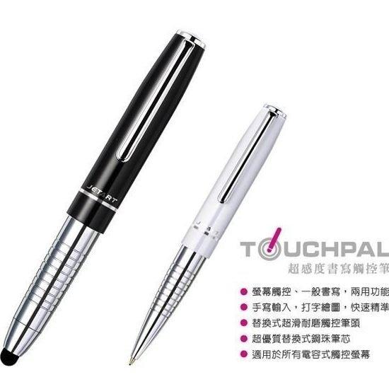 *╯新風尚潮流╭*JetArt捷藝 TP4300 Touchpal 超感度書寫觸控2合一筆 TP4300