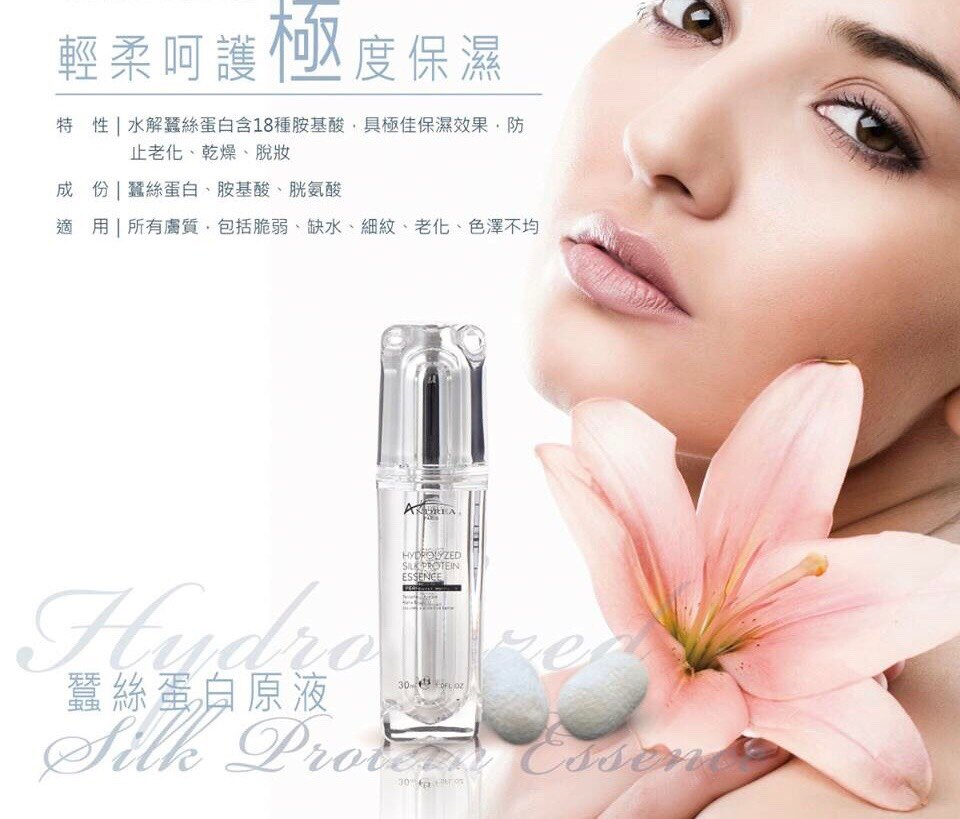 【BE BEAUTY】初老/輕熟女/保濕 蠶絲蛋白原液30ml Hydrolyzed Silk Protein Serum