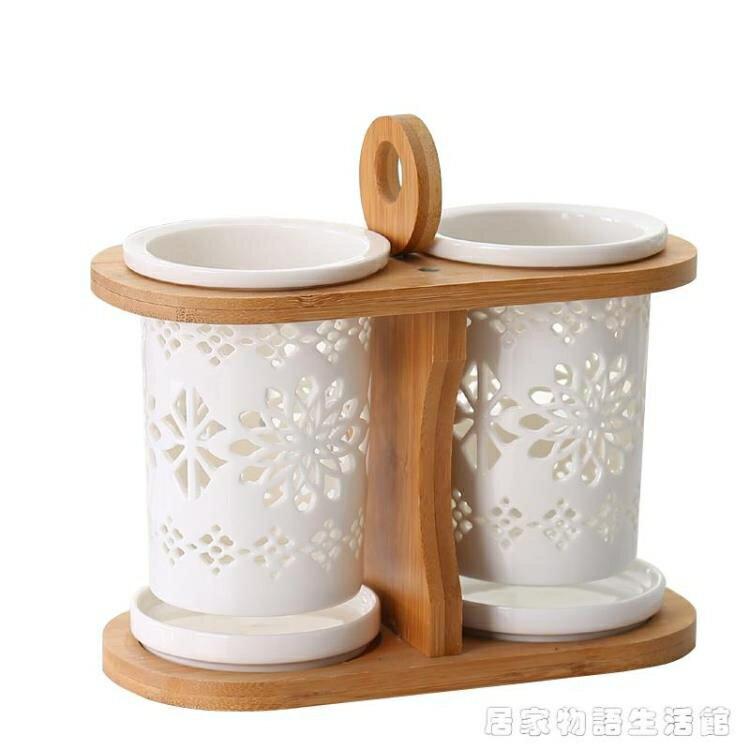 鏤空陶瓷筷子筒套裝日式家用收納餐具筷子盒多孔瀝水雙筒筷架筷籠 果果輕時尚