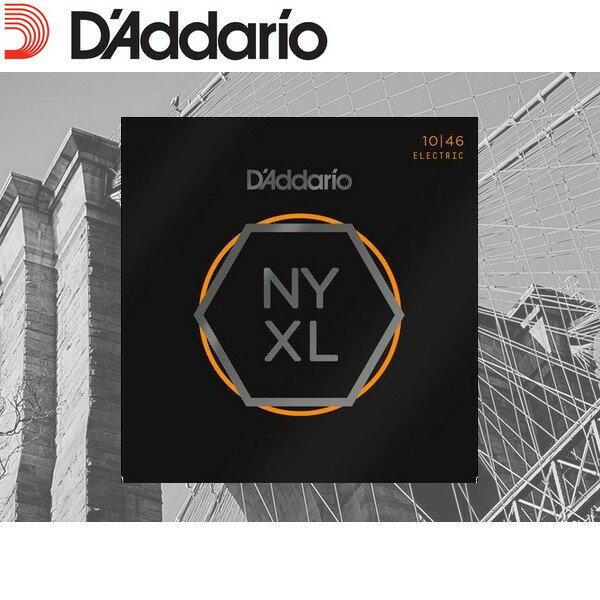 【非凡樂器】DAddario NYXL 10-46 電吉他弦