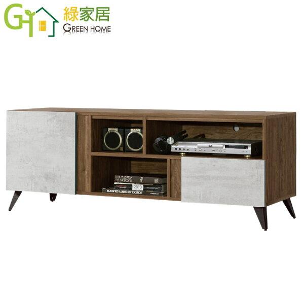 【綠家居】摩丹利時尚5尺木紋雙色電視櫃視聽櫃