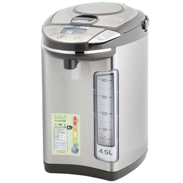 尚朋堂 電熱水瓶 SP~842SD