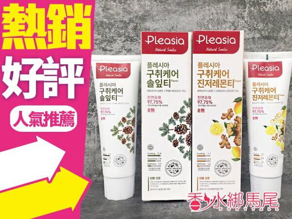 韓國Pleasia清新口氣茶牙膏(100g)檸檬薑茶松葉茶2款可選◐香水綁馬尾◐