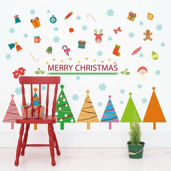 壁貼 彩色聖誕樹踢腳線 居家裝飾牆貼【YV7536】HappyLife
