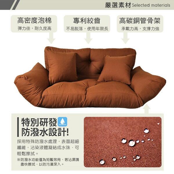 雙人沙發  貴妃椅  扶手沙發《日系扶手雙人沙發床椅》-台客嚴選 7