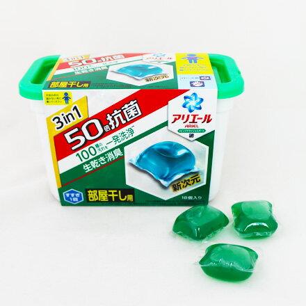 【敵富朗超巿】日本P&G 抗菌洗衣膠球-消臭(綠色) 18入