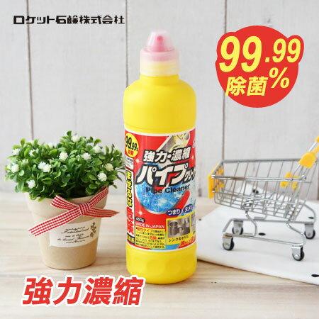 日本RocketSoap強力水管清潔劑450g清潔用品排水口水管清潔清潔浴室廚房洗手台流理臺【N600238】